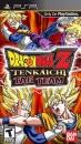 Dragon Ball Z: Tenkaichi Tag Team | Gamewise