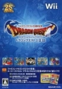 Dragon Quest 25 Shuunen Kinin: Famicom & Super Famicom Dragon Quest I-II-III