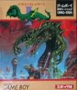 Dragon Slayer I