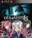 Gamewise Dunamis 15 Wiki Guide, Walkthrough and Cheats