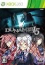 Dunamis 15 | Gamewise