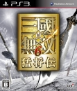 Dynasty Warriors 7: Xtreme Legends for PS3 Walkthrough, FAQs and Guide on Gamewise.co