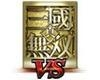 Dynasty Warriors Vs on 3DS - Gamewise