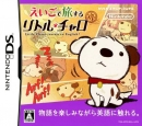 Eigo de Tabisuru: Little Charo on DS - Gamewise