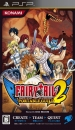 Fairy Tail: Portable Guild 2 on PSP - Gamewise