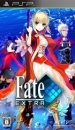 Fate/Extra on PSP - Gamewise