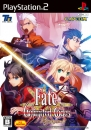 Fate/Unlimited Codes [Gamewise]