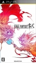 Final Fantasy Type-0 on PSP - Gamewise