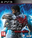 Fist of the North Star: Ken's Rage on PS3 - Gamewise
