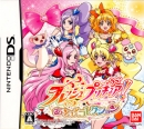 Fresh PreCure! Asobi Collection on DS - Gamewise