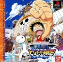 From TV Animation One Piece: Tobidase Kaizokudan! [Gamewise]
