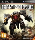 Front Mission Evolved on PS3 - Gamewise