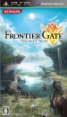 Frontier Gate on PSP - Gamewise