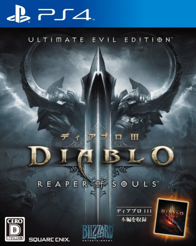 Gamewise Diablo III: Ultimate Evil Edition Wiki Guide, Walkthrough and Cheats