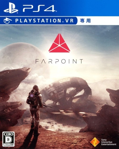 Gamewise Farpoint Wiki Guide, Walkthrough and Cheats