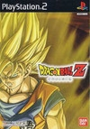 Dragon Ball Z: Budokai [Gamewise]