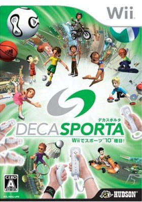 Deca Sports on Wii - Gamewise