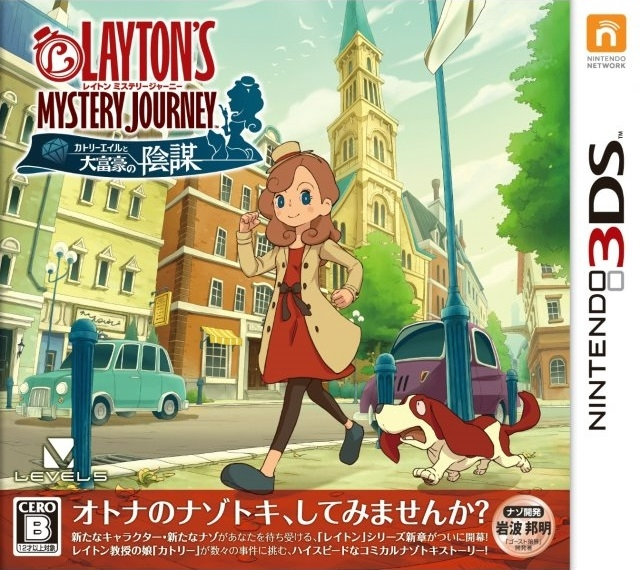 Layton's Mystery Journey: Katrielle and the Millionaire's Conspiracy on 3DS - Gamewise
