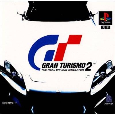 Gran Turismo 2 Wiki on Gamewise.co