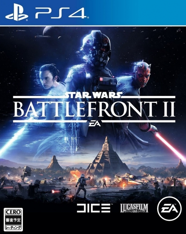 Star Wars Battlefront II (2017) on PS4 - Gamewise