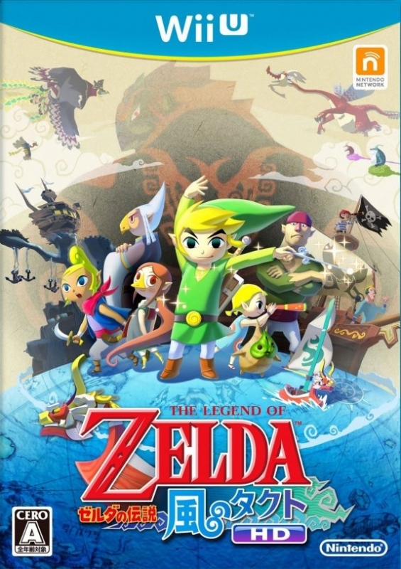 The Legend of Zelda: The Wind Waker HD for WiiU Walkthrough, FAQs and Guide on Gamewise.co