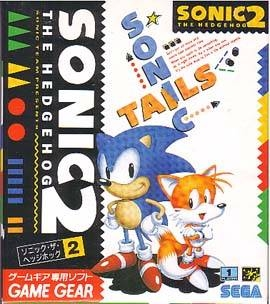 Sonic the Hedgehog 2 (8-bit) on GG - Gamewise