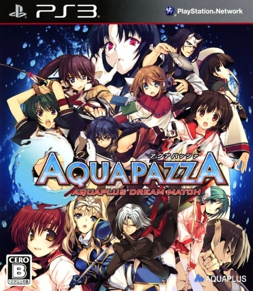 AquaPazza: AquaPlus Dream Match for PS3 Walkthrough, FAQs and Guide on Gamewise.co
