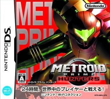 Metroid Prime Hunters for DS Walkthrough, FAQs and Guide on Gamewise.co