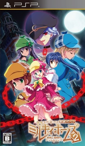 Gamewise Detective Opera: Milky Holmes 2 Wiki Guide, Walkthrough and Cheats