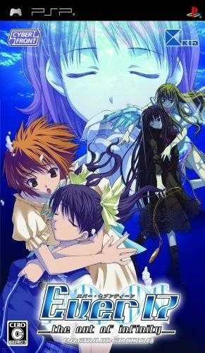 Ever17 〜the out of infinity〜 Premium Edition for PSP Walkthrough, FAQs and Guide on Gamewise.co