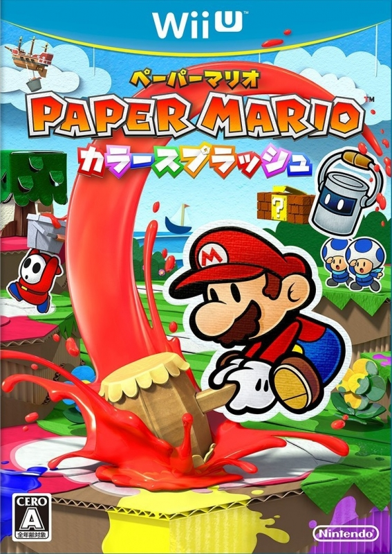 Paper Mario: Color Splash for WiiU Walkthrough, FAQs and Guide on Gamewise.co