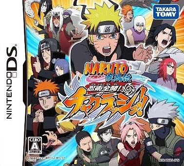 Naruto Shippuden: Shinobi Rumble!! | Gamewise