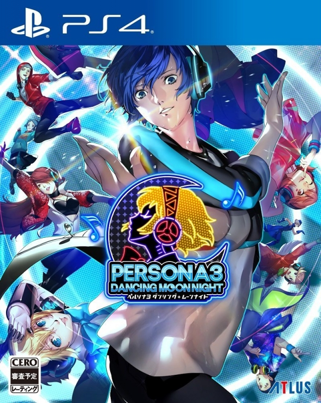Persona 3: Dancing Moon Night | Gamewise