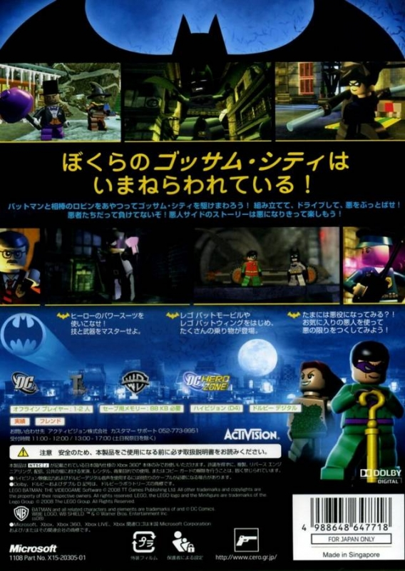Lego Batman: The Videogame for Xbox 360 - Sales, Wiki ...