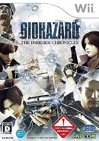 Resident Evil: The Darkside Chronicles Wiki on Gamewise.co