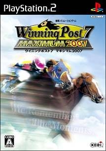 Winning Post 7: Maximum 2007 [Gamewise]