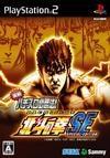 Jissen Pachi-Slot Hisshouhou! Hokuto no Ken SE Wiki - Gamewise
