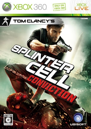 Tom Clancy's Splinter Cell: Conviction Wiki - Gamewise