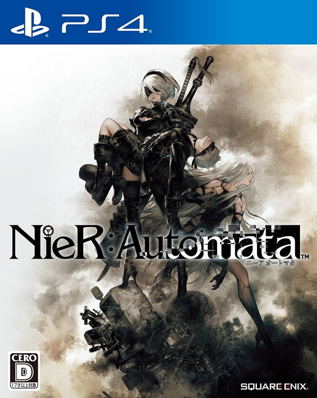 NieR Automata for PS4 Walkthrough, FAQs and Guide on Gamewise.co