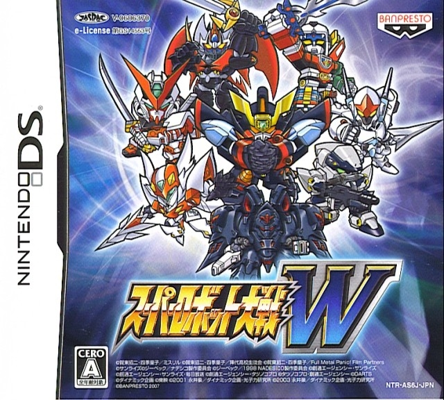 Gamewise Super Robot Taisen W Wiki Guide, Walkthrough and Cheats