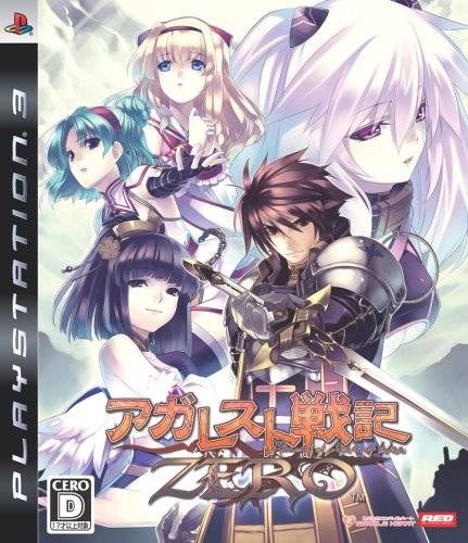 Record of Agarest War Zero Wiki on Gamewise.co