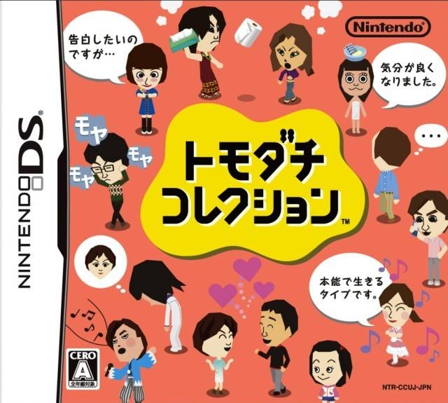 Tomodachi Collection | Gamewise