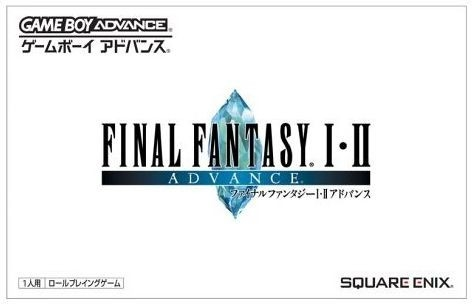 Final Fantasy I & II: Dawn of Souls [Gamewise]
