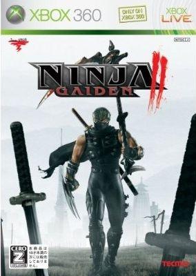 Ninja Gaiden II | Gamewise