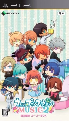 Uta no Prince-Sama: Music 2 [Gamewise]
