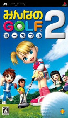 Hot Shots Golf: Open Tee 2 on PSP - Gamewise