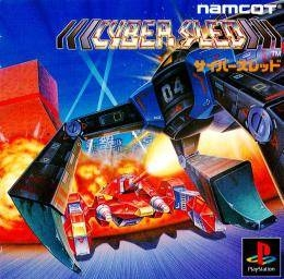 Cyber Sled on PS - Gamewise
