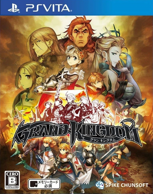 Grand Kingdom for PSV Walkthrough, FAQs and Guide on Gamewise.co