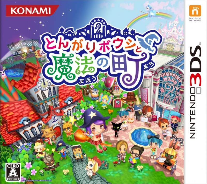 Tongari Boushi to Mahou no Machi for 3DS Walkthrough, FAQs and Guide on Gamewise.co