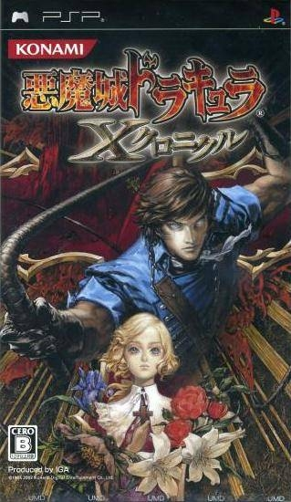 Castlevania: The Dracula X Chronicles on PSP - Gamewise